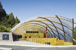 Waitomo Visitor Centre