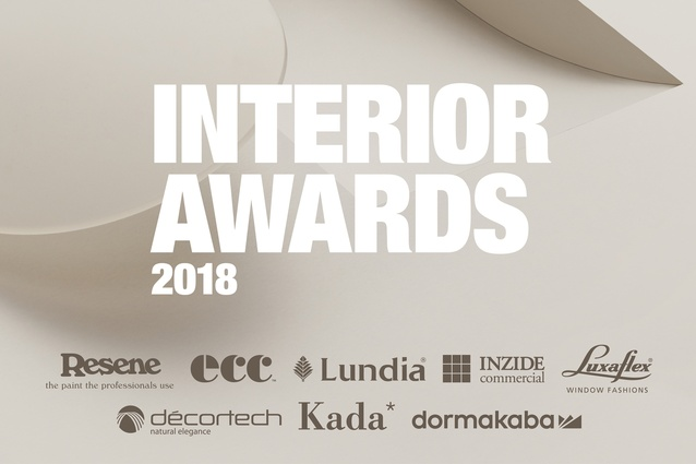 The 2018 Interior Awards sponsors.