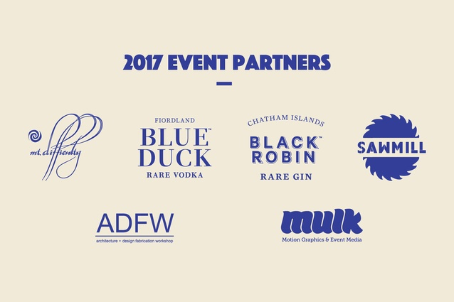 2017 Interior Awards event partners.