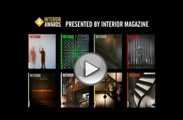 Video: 2013 Interior Awards
