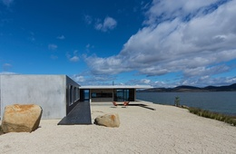 'Floating on water': Dunalley House