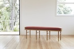 Object of desire: Aspect bench
