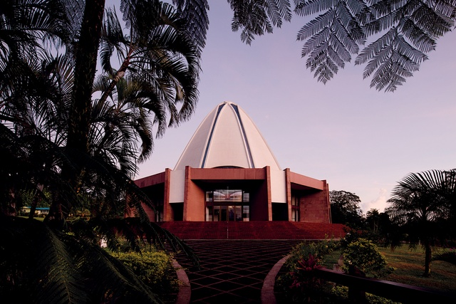 A Field Guide To The Architecture Of The Pacific